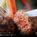 kurogewagyu_image_01