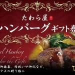gift_image_01